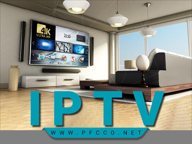 IPTV نسل جدید تلویزیون
