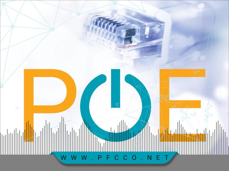 تکنولوژی POE چیست؟