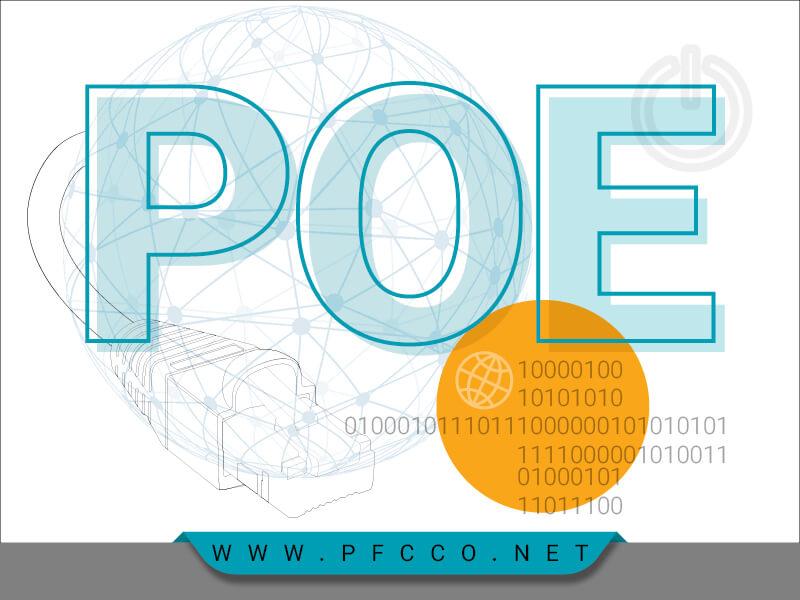 فناوری POE و تصورات غلط درمورد آن