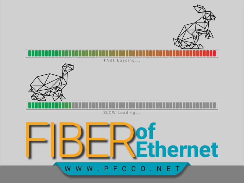 سرعت فیبر نوری در مقابل اترنت