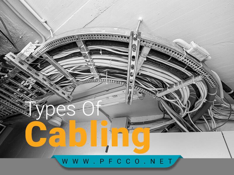 چهار نوع کابل کشی شبکه