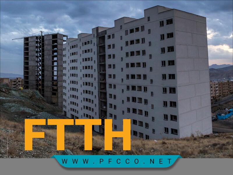 یک مطالعه فنی و اقتصادی برای استقرارهای فعال اترنت FTTH